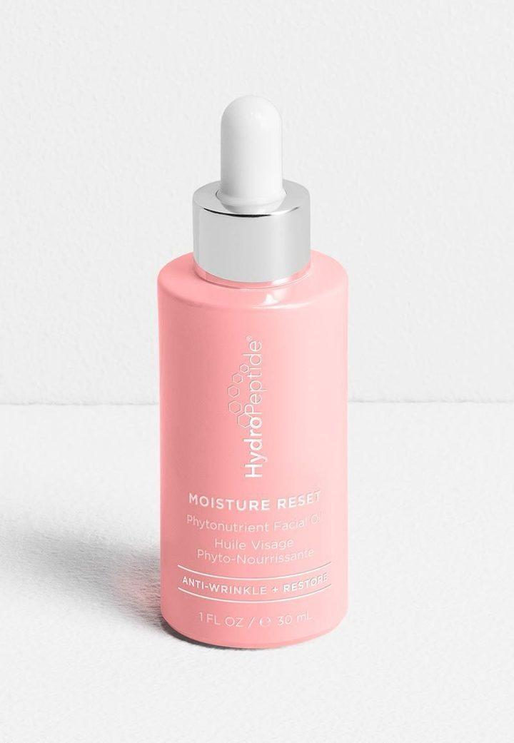 Moisture reset - Фитопитательное масло для лица