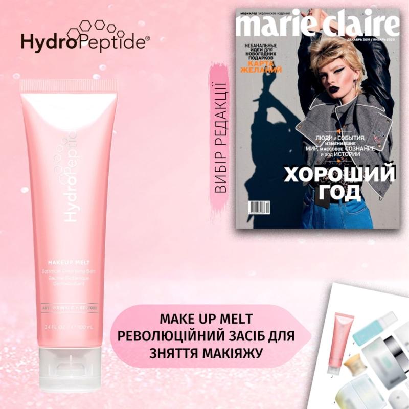 HydroPeptide - Makeup Melt