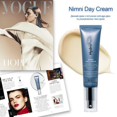 Что рекомендует beauty-редакция Vogue UA в начале осени?